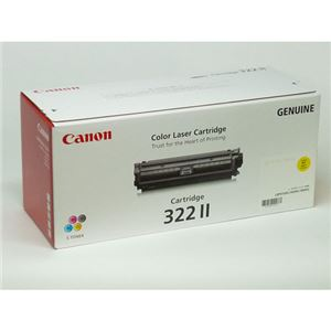 CANON トナーカートリッジ322イエロー 輸入品 CN-EP322-2YJY h01