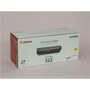 CANON トナーカートリッジ322 イエロー 輸入品 CN-EP322YWJY h01