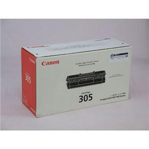 CANON トナーカートリッジ505(305)タイプ 輸入品 CN-EP505-1JY h01