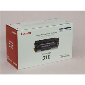 CANON トナーカートリッジ510(310)タイプ 輸入品 CN-EP510JY h01
