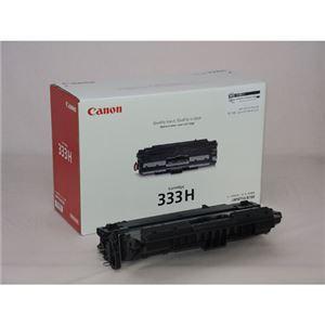 CANON トナーカートリッジ533H(333H)タイプ 輸入品 CN-EP533-WJY h01