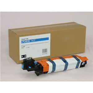 EPSON LPC4K9C シアン タイプ感光体ユニット 汎用品 NB-DMLPC4K9CY h01