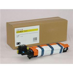 EPSON LPC4K9Y イエロー タイプ感光体ユニット 汎用品 NB-DMLPC4K9YW h01