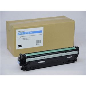 CANON トナーカートリッジ322シアン 汎用品 NB-EP322-2CY h01