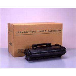 EPSON LP-9400タイプ 汎用品 (LPA3ETC11タイプ) NB-EP9400 h01