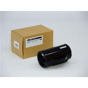 NEC MultiWriter5300用 PR-L5300-12 タイプトナー 汎用品 NB-TNL5300-12 h01