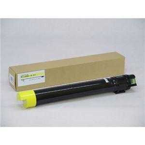 NEC PR-L9600C-16 タイプトナー イエロー 汎用品 NB-TNL9600-16 h01
