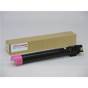 NEC PR-L9950C-12 タイプトナー マゼンダ 汎用品 NB-TNL9950-12 h01