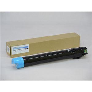 NEC PR-L9950C-13 タイプトナー シアン 汎用品 NB-TNL9950-13 h01