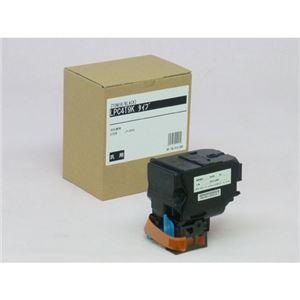 EPSON LPC4T9K ブラック トナー 汎用品 NB-TNLPC4T9BK h01