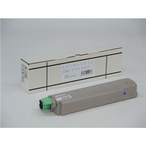 RICOH イプシオ SPトナー シアン C710 タイプ汎用品 NB-TNLPC710CY h01