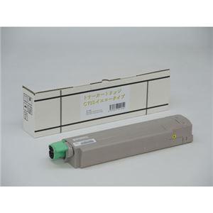 RICOH イプシオ SPトナー イエロー C710 タイプ汎用品 NB-TNLPC710YW h01