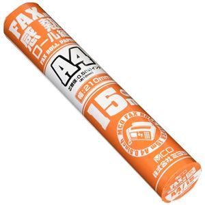 (まとめ)ミヨシ FAX感熱ロール紙 A4 15m巻き 0.5インチ芯 2本入り FXR15AH-2【×10セット】 h01