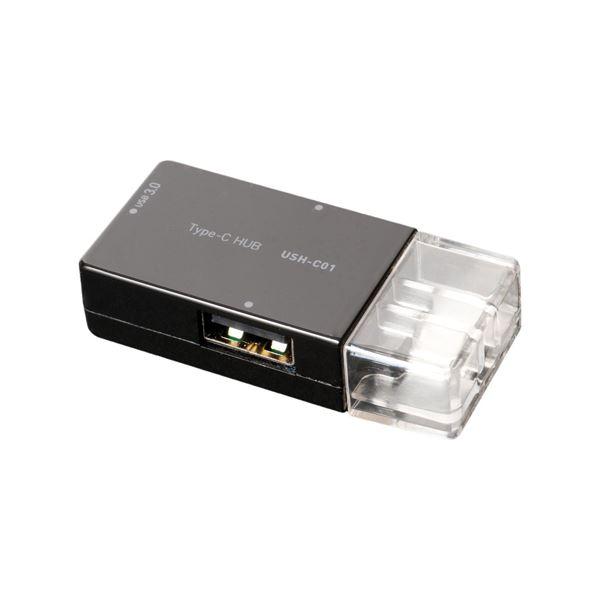 (まとめ)ミヨシ USB TypeC用直挿しHUB ブラック 3ポート USH-C01/BK【×3セット】f00