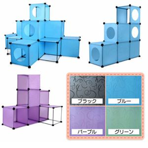 ITPROTECH キャットハウス兼キャットタワー キャットメイズ ブルー YT-CM04-BL - 拡大画像