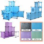 ITPROTECH キャットハウス兼キャットタワー キャットメイズ ブルー YT-CM04-BL