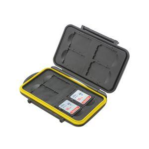 (まとめ)JJC メディアケースプロ SDカード8枚用 JJC-MCSD8【×3セット】 h02