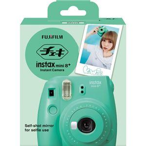 富士フイルム インスタントカメラ インスタックスミニ チェキ8 プラス ミント INSMINI8PMINT