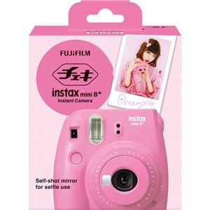富士フイルム インスタントカメラ インスタックスミニ チェキ8 プラス ストロベリー INSMINI8PSTRAWBERRY