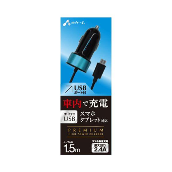 (まとめ)エアージェイ DC充電器2.4Aプレミアム for スマートフォン BL DKJP24-VBL【×3セット】f00