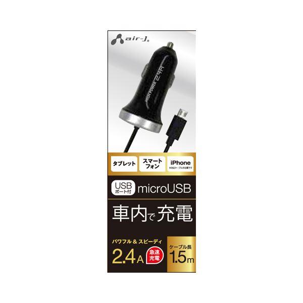 (まとめ)エアージェイ DC充電器2.4A for スマートフォン BK DKJ-24SPBK【×3セット】f00