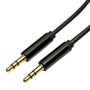 (まとめ)HORIC 3.5mmステレオミニプラグ付オーディオケーブル 1m ブラック カールコードタイプ AUX10-K077BK【×10セット】