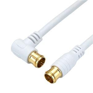 (まとめ)HORIC アンテナケーブル 10m ホワイト 両側F型差込式コネクタ L字/ストレートタイプ HAT100-057LPWH【×5セット】