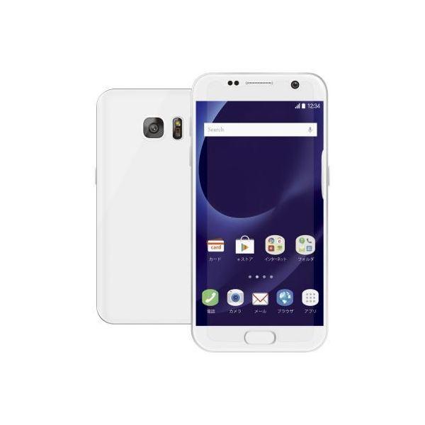 (まとめ)エレコム Galaxy S7 edge用フィルム/防指紋反射防止 PM-GS7EFLT【×10セット】f00