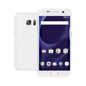 (まとめ)エレコム Galaxy S7 edge用フィルム/ブルーライトカット PM-GS7EFLBLGN【×5セット】 h01