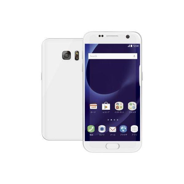 (まとめ)エレコム Galaxy S7 edge用ガラスライクフィルム/スムース PM-GS7EFLHPAGS【×2セット】f00