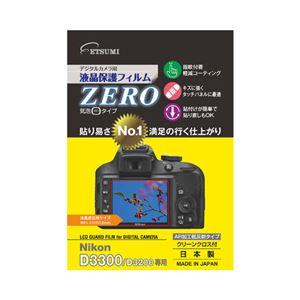 (まとめ)エツミ デジタルカメラ用液晶保護フィルムZERO Nikon D3300/D3200専用 E-7326【×5セット】