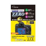 (まとめ)エツミ デジタルカメラ用液晶保護フィルムZERO Nikon D750専用 E-7332【×5セット】