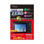 (まとめ)エツミ デジタルカメラ用液晶保護フィルムZERO Canon EOS M3専用 E-7337【×5セット】