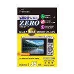 (まとめ)エツミ デジタルカメラ用液晶保護フィルムZERO Nikon Nikon1 J5専用 E-7340【×5セット】