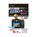(まとめ)エツミ デジタルカメラ用液晶保護フィルムZERO PENTAX K-1専用 E-7347【×5セット】