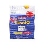 (まとめ)エツミ 強力乾燥剤 ドデカラット E-5222【×10セット】