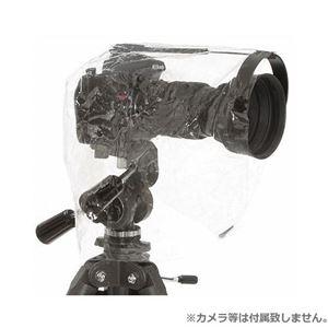 (まとめ)エツミ カメラレインウェア E-6214【×2セット】