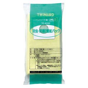 (まとめ)ツインバード防虫・防菌2層紙パック(10枚入)TC-4330【×5セット】