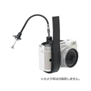 (まとめ)エツミ レリーズアタッチメントベルト E-6721【×3セット】