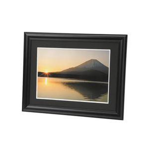 (まとめ)エツミ アルミ写真額2L(ブラック) E-8001【×5セット】 商品画像