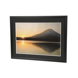 (まとめ)エツミ アルミ写真額W4切(ブラック) E-8009【×3セット】 商品画像