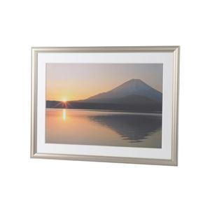 (まとめ)エツミ アルミ写真額W4切(チタンゴールド) E-8010【×3セット】 商品画像