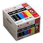 (まとめ)ワールドビジネスサプライ Luna Life キヤノン用 互換インクカートリッジ BCI-321+320/5MP 5本セット【×3セット】
