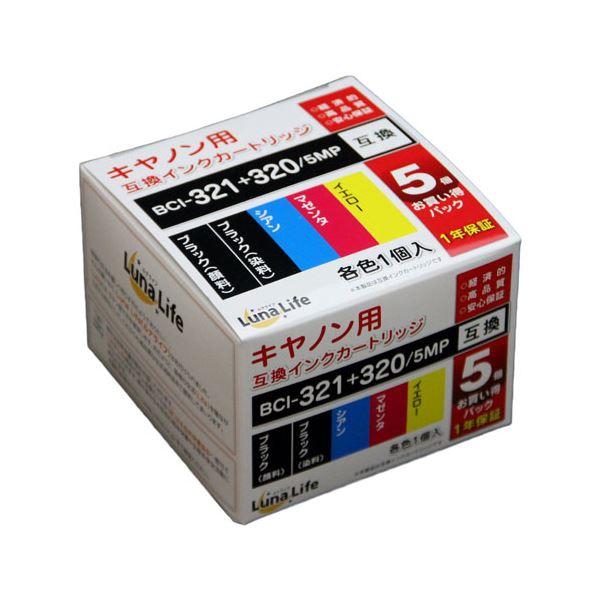 (まとめ)ワールドビジネスサプライ Luna Life キヤノン用 互換インクカートリッジ BCI-321+320/5MP 5本セット【×3セット】f00