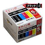 (まとめ)ワールドビジネスサプライ Luna Life キヤノン用 互換インクカートリッジ BCI-321+320/5MP 320ブラック1本おまけ付き6本セット【×3セット】