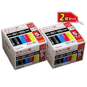 (まとめ)ワールドビジネスサプライ Luna Life キヤノン用 互換インクカートリッジ BCI-321+320/5MP 5本パック×2 お買得セット【×2セット】 h01