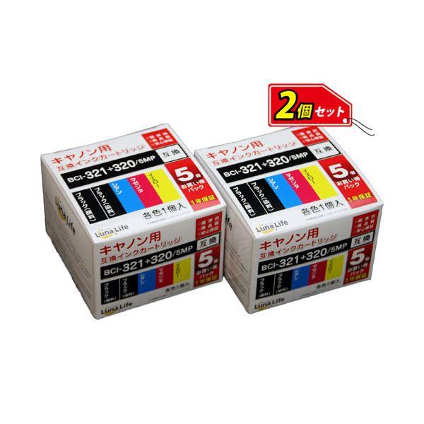 (まとめ)ワールドビジネスサプライ Luna Life キヤノン用 互換インクカートリッジ BCI-321+320/5MP 5本パック×2 お買得セット【×2セット】f00