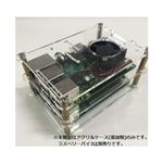 (まとめ)ブライトンネット ラズベリーパイ用アクリルケース追加階 BM-RBPICS2【×5セット】