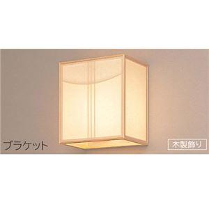 日立住宅用LED器具ブラケット和風(LED電球別売)LLB4201E