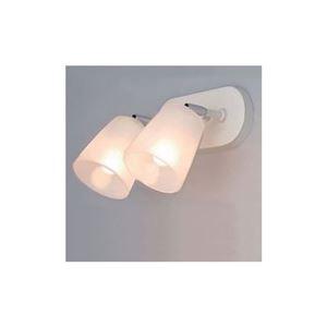 日立ブラケットライト(LED電球別売)LLB8651E